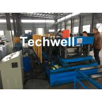 Quality Steel Ladder Cable Tray System Roll Forming Machine With Auto Size Changing System for sale
