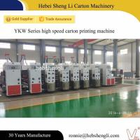 China Carton Printing Die Cutting And Creasing Machine Lead Edge Feeder on sale