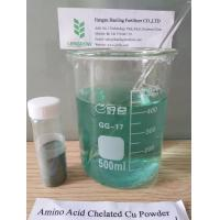 Quality Amino Acid Chelated Cu Powder for sale