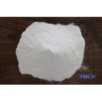 Quality DOW VMCH Vinyl Copolymer Resin YMCH For  Adhesives And Inks CAS 9005-09-8 for sale