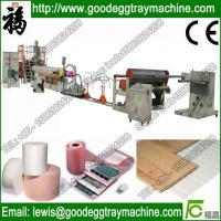 Quality LDPE/EPE Injection molding machine for sale