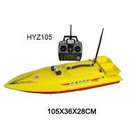 Large intelligent rc remote controlled fishing bait boats for Rc fishing boats for sale