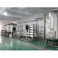 Quality Pre-treatment Filter RO Water Treatment System Equipment  Glass Bottle Juice Wine Drink for sale
