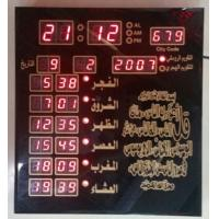 Quality China golden supplier islamic products wholesale islamic prayer digital clock ,wood and glass azan clock for sale