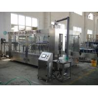 China Full Automatic Bottle Filling Machine Aseptic Juice Filling Equipment on sale