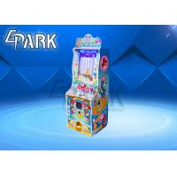 Buy cheap Kids Push strength testing machine lottery arcade game machine prize out capsule from wholesalers
