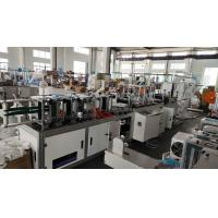 Quality Disposable Automatic Face Mask Making Machine / N95 Kn95 Fpp2 Mask Making Equipment for sale