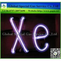Buy Factory promotion price high quality is xenon a noble gas made in China at wholesale prices