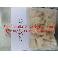 Buy cheap Research Chemical Crystals Brown EBK Purity 99.9% Pharmaceutical Intermediates from wholesalers