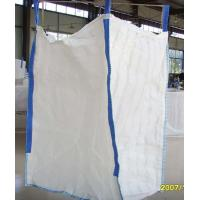 Buy Super Sift Proof bags,U-panel construction with blue side stitch lock bag and sift proof. at wholesale prices