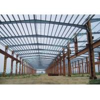 Quality H Shape Column And Beam Portal Industry Steel Building With Fire-proof Coating for sale