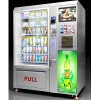 Snack /Cold drinks &coffee vending machine LV-X01