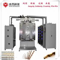 Quality PVD Plating Machine With  Arc Sources - CE Approval, Hard Coatings  Equipment for sale
