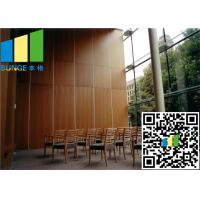 Quality Banquet Hall Varifold Acoustic Commercial Sliding Door For Function Room for sale