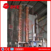 Quality Bubble Cap Plates Commercial Distilling Equipment For Wine Making for sale