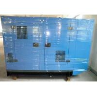 China Soundproof Canopy for Diesel Generator on sale