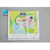 Buy cheap Side gusset plastic polypropylene packaging bags for toddler diaper from Wholesalers