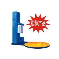 used stretch wrapping machine