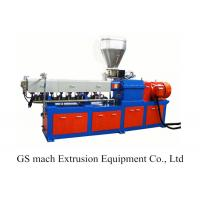Quality Water Ring Pelletizing Line Double Screw Extruder 12*0.8*1.8m for sale