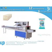 Quality Bath soap hand soap stainless steel packaging machine for sale