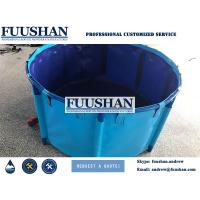 Fuushan PVC Canvas Collapsible Heavy Duty Frame Water Tank