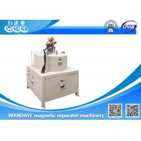 18.5KW Slurry Electromagnetic Separator With High Gradient Magnetic Field