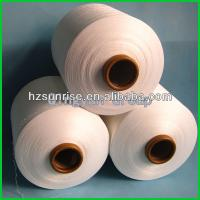 Quality 75D DTY 40D spandex covered yarn for sale