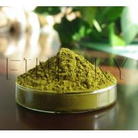 Buy cheap Echinacea purpurea extract powder for aliment by Finesky from wholesalers