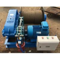 Quality electric winch 10 ton with motorized trolley for sale