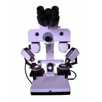 » Microscope Large (Small) The Australian and New Zealand ... |Forensic Science Microscope