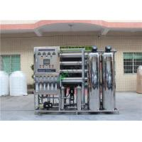 Quality 1000LPH Reverse Osmosis RO Mineral Water Plant For Industry , Laboratory  , School for sale