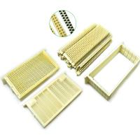 China Beekeeping Queen Rearing System on sale