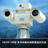 Quality Electro Optics Infrared Night Vision Camera System , Maritime Tracking System for sale