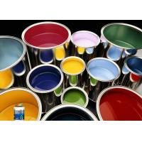 Quality Rustproof Water Based Exterior Metal Paint Airless Spraying For Automobile Repair for sale