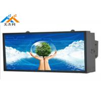 China 2000cd/m2 Outdoor Digital Signage 32 Inch Lcd Panel USB SD Media Player Card Monitor on sale