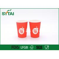 Buy cheap Little Paper Material Throw Away Coffee Cups Red , 100% Food Grade from Wholesalers
