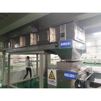 Quality Chinese Instant Noodle Production Line Available Customized Voltage for sale