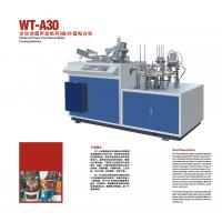 Quality WT-A30 Ultrasonic Paper Cup Sleeve Ripple Forming Machine for sale
