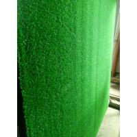 China 10mm Height Decoration Landscape Artificial Grass Turf 3/8 Guage For Rest Areas on sale