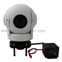 Quality SKY EYE U30 1080P 30X OPTICAL ZOOM CAMERA WITH TRACKING AND GEOTAGGING FOR FIX WING AND VTOL for sale