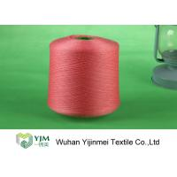 Quality Ring Spun Dyed Polyester Yarn 60s/2 , Polyester Dope Dyed Yarn OEM Service for sale