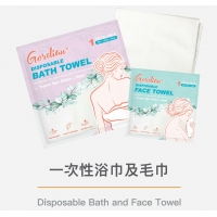 Quality Small Dot Spulace Nonwoven Disposable Face Bath Towel Ultra Absorbent for sale