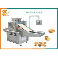 Quality Siemens Plc Tray Type Pet Dog Cookie Making Machine , Pet Food Processing Plants for sale