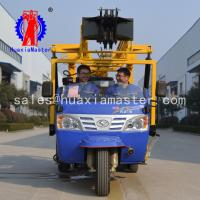 China tricycle-mounted hydraulic core drilling rig XYC-200A from HuaxiaMaster supply borehole civil well drilling machine on sale