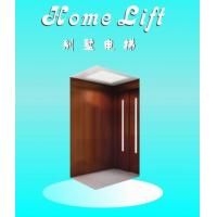 Buy cheap home elevator home lift passage elevator from wholesalers