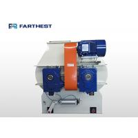 Quality Cow Feed Mixer Machine Animal Feed Production Double Shaft 45s - 120s for sale