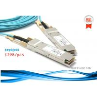 Quality Full Duplex Multi-mode QSFP + Optical Transceiver 40G 100M 850nm Optical Cable for sale