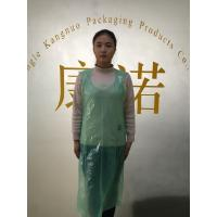 China Food Industry Disposable Plastic Aprons Blue HDPE LDPE Smooth On Block on sale