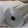 Buy cheap 0.2 MM Aluminium Foil , Aluminium Household Foil Gauge 0.010~0.050mm Waterproof from wholesalers