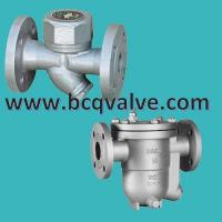 China carbon steel steam trap(thermodynamic trap),FREE  FLOAT BALL TYPE STEAM TRAP FLANGED on sale
